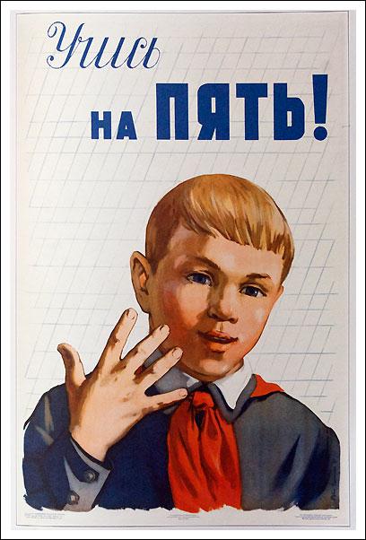 плакат на тему здоровое питание для детей